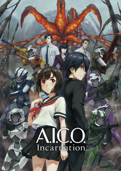 A.I.C.O.: Инкарнация