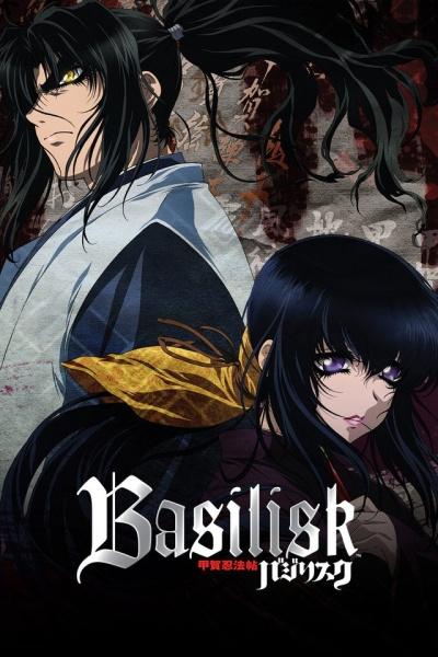 Василиск 1 сезон