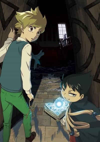 Паранормальное бюро расследований Мухё и Роджи