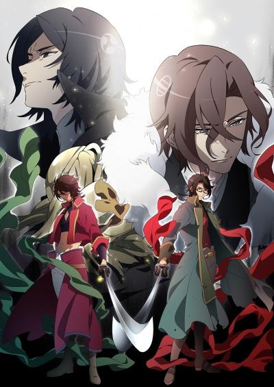 Парень из эпохи Бакумацу 2 сезон