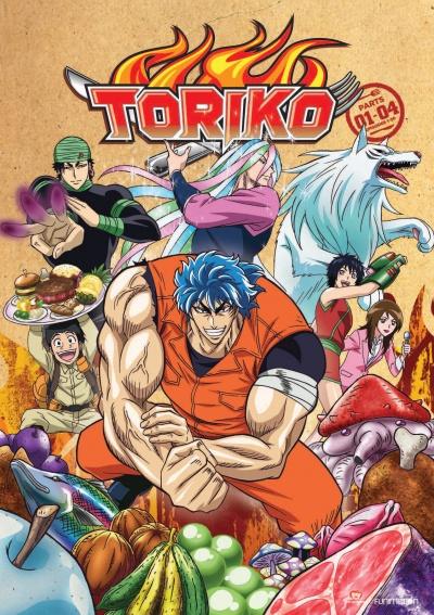Торико