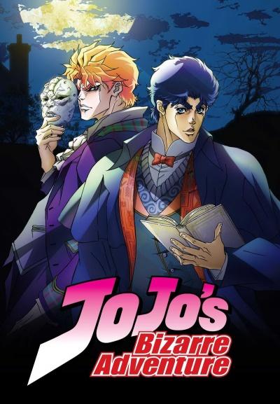 Невероятные приключения Джоджо 1 сезон