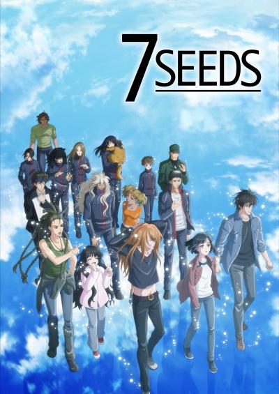 7 семян 2 сезон