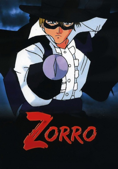 Легенда о Зорро