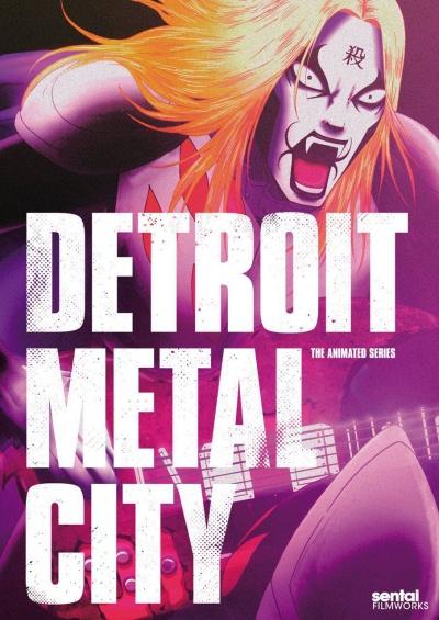 Детройт, город металла