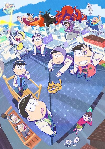 Осомацу-сан 3 сезон