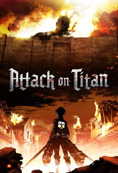 Атака титанов 1 сезон