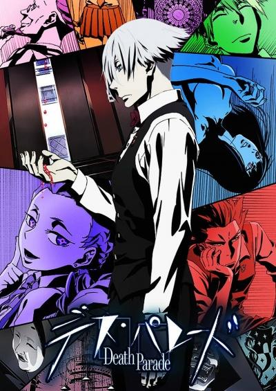 Очень приятно, Бог, оВА / Kami-sama Hajimemashita OVA 1 -7