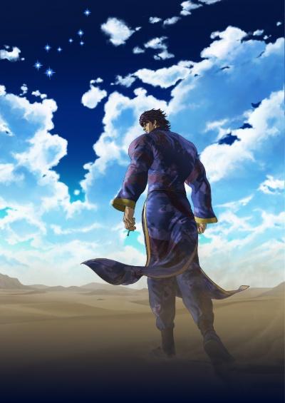 Кулак синего неба: Перерождение 2 сезон