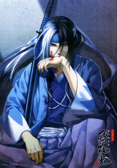 Сказание о демонах сакуры 1 сезон