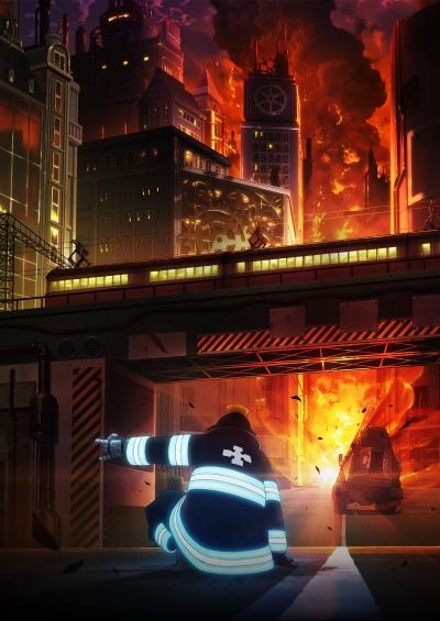 Пламенная бригада пожарных