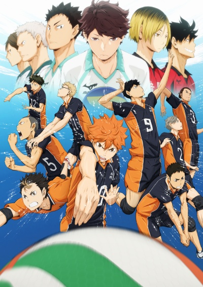 Волейбол 1 сезон