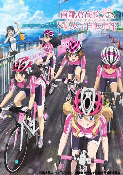 Девичий велоклуб Минами Камакуры