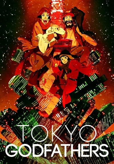 Однажды в Токио